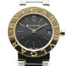 ブルガリブルガリ時計